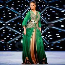 2016 Elegance Green Evening Dresses A Line Muslim Kaftan Dubai Long Sleeve Ruffle Dress Abaya Islamic Special occasions