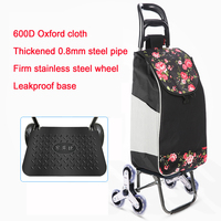 15%,Six Wheel Folding Climbing Cart Portable Shopping Cart Quality Steel Pull Rod Trolley With 600D Oxford Cloth Shopping Bag