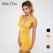 Womens Fashion Sexy Sleeveless Skinny Dress Slim Bandage Party Jersey Open Backpack Hip Hop Non Slip
