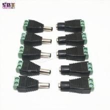 100 шт./упак. Женский адаптер питания постоянного тока, штекер 5,5 мм x 2,1 мм, штекер для камеры видеонаблюдения 5050 3528, светодиодный Одноцветный разъем