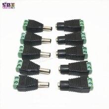 100 قطعة/الحزمة الإناث DC الطاقة قابس مهايئ 5.5 مللي متر x 2.1 مللي متر الذكور موصل سهلة ل كاميرا تلفزيونات الدوائر المغلقة 5050 3528 مصباح أحادي اللون شرائط