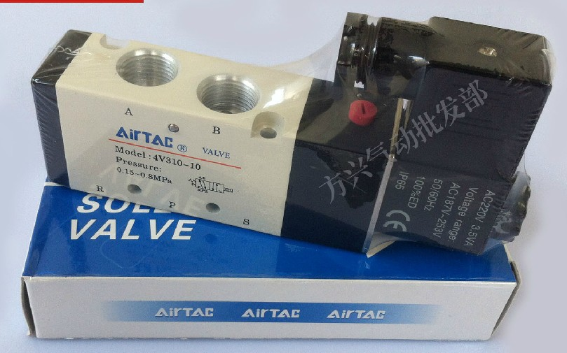 Taiwan Airtac authentic Solenoid Valve, Pneumatic Control Valve, Reverse Solenoid Valve 4V110-06 AC220V taiwan chelic solenoid valve sv 6102 k ac220v