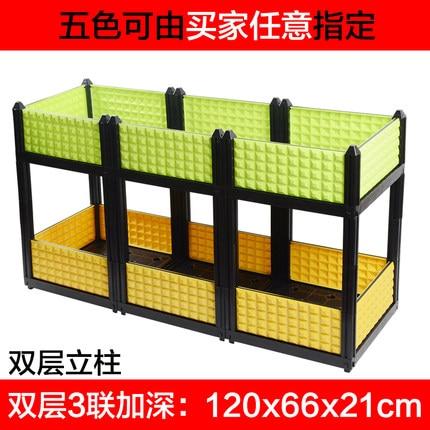 Box In Plastica Per Giardino.Rettangolari Vasi Di Fiori Di Plastica Casa Giardino Pensile
