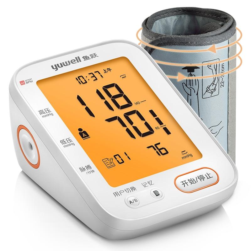 Yuwell YE680B Arm Blood Pressure Monitor LCD Digital Heart Rate Meter Measure Automatic Monitor Home Health Equipment CareYuwell YE680B Arm Blood Pressure Monitor LCD Digital Heart Rate Meter Measure Automatic Monitor Home Health Equipment Care