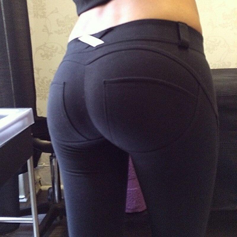 Spend sexy ass pants Not