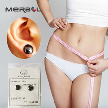 1pair Black Magnet Earrings Anti Cellulite Weight Loss Body Fat Reducer Ring For Slimming Magnetic Therapy Health Care Products