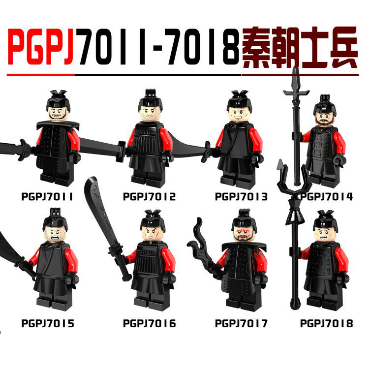 PGPJ7011-7018 Soldiers of Qin Dynasty Terracotta Warriors and Horses Accessories Building Blocks Collection Toys for children secret warriors the complete collection volume 1