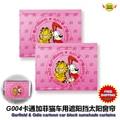 Accesorios del coche de dibujos animados Garfield coche ventana lateral sol persianas cortinas (1 Par) envío libre G004
