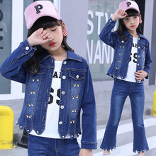 купить girls clothes 2019 autumn  winter new children's clothing girls suit 4-14 children's denim suit spring and autumn girls clothes дешево