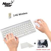 울트라 얇은 무선 2.4 그램 키보드 마우스 키트 콤보 맥북 맥 윈도우 안드로이드 TV 상자 노트북 노트북 PC 컴퓨