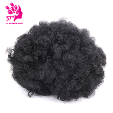 Dream Diana Large Synthetic hair Curly Big Chignon Bun Hairpiece Clip-In Natural Color High Temperature Fiber 7 inch