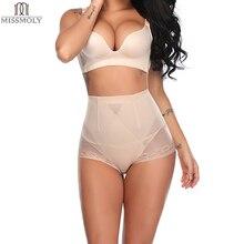 01cea0110c Miss Moly High Waist Shapewear Invisible Butt Lifter Body Shaper Tummy  Slimming Underwear Waist Cincher Modeling