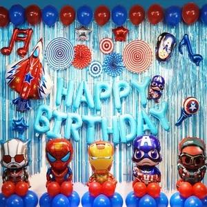 Image 2 - 85pcs/lot Superhero Avengers Kids Birthday Party Decorations Ironman Spiderman Helium Foil Balloons Babyshower Kids Toys Gift