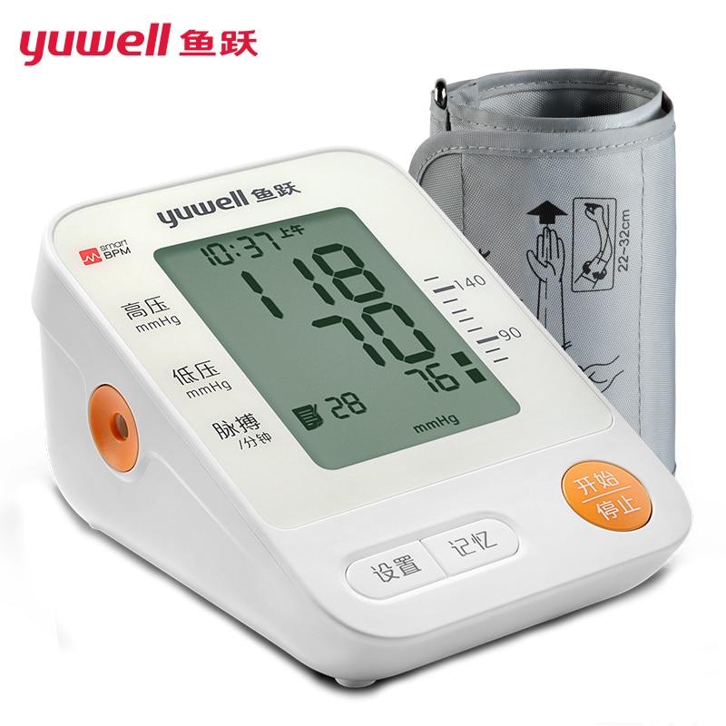 Yuwell Automatic Blood Pressure Tonometer Monitor Medical Digital Manometer font b Measuring b font font b