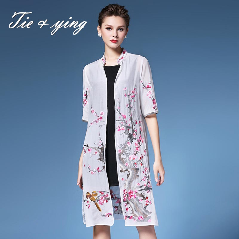Online Buy Wholesale online shopping coat from China online ...