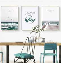 Lighthouse Seascape Motivational Quotes Poster Prints Nordic Wall Art Pictures Home Decor Canvans Paintings No Frame