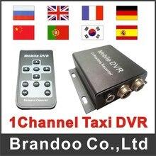 Сигнализация входы / выходы SD DVR для автомобиля используется, Такси dvr, 1 канала автобус DVR авто-записи, Поддержка дистанционного управления