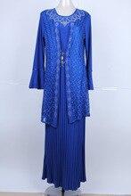 2017 Djellaba Abaya Turkish Promotion Islamic Clothing For Women Caftan Sale Adult Formal New Muslim Women