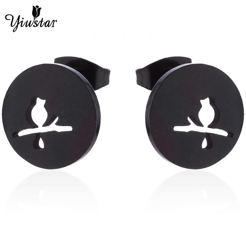 Yiustar Classic Trendy Bird Earrings Boho Brushed Aniaml Stud Earrings For Women Charming Hollow Earrings Jewelry Party Keepsake