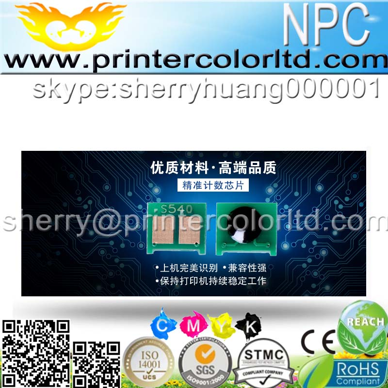 125A CB540A CB541A CB542A CB543A toner cartridge chip For HP Color laserJet CP1215 CP1518 CM1312nfi CM1312 CP1517 CP1519 reset