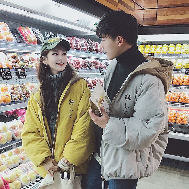Lovers winter clothes Harajuku style bf bread students short paragraph loose Korean winter jacket tide-in Parkas from Women's Clothing    2