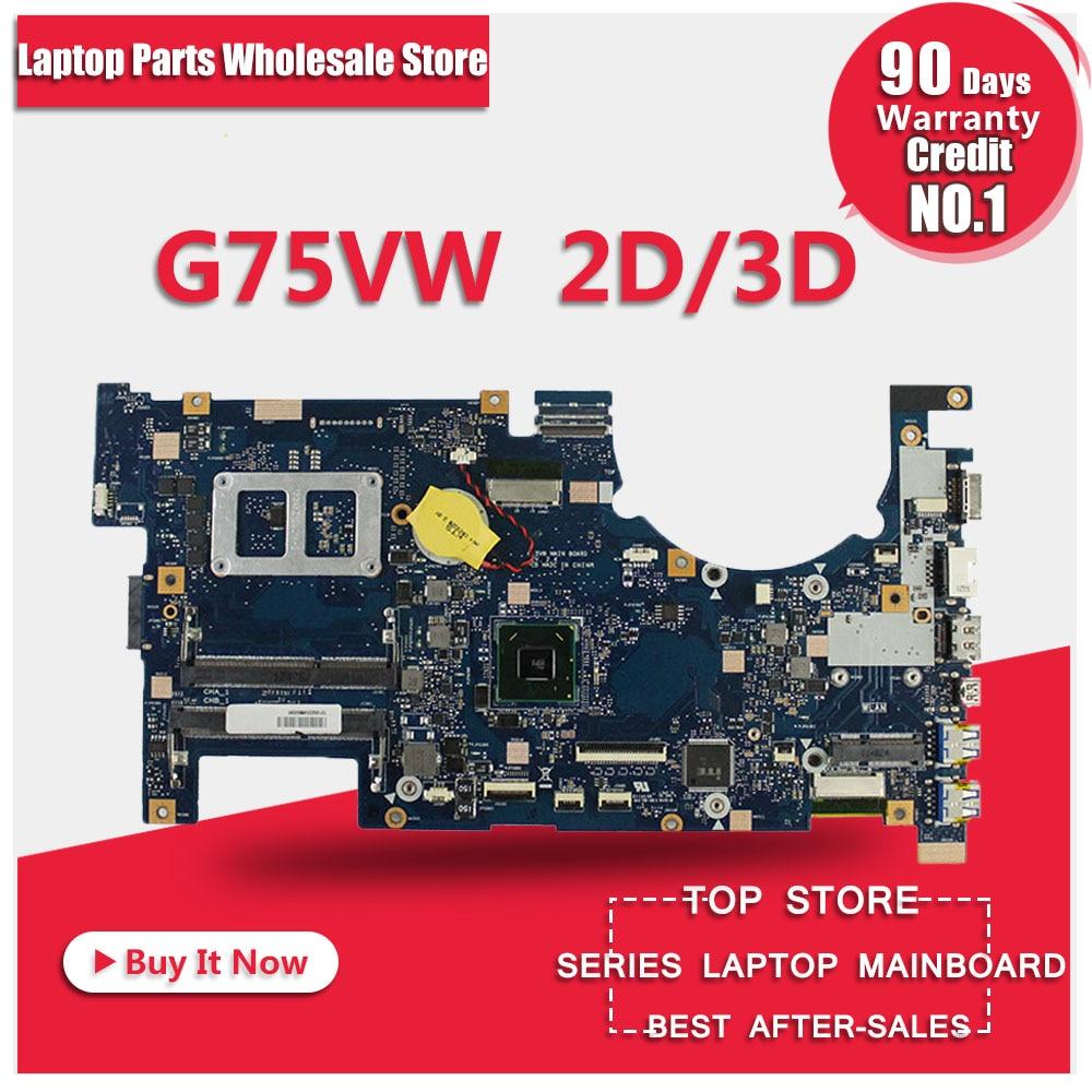 G75 G75V G75VW laptop motherboard 2D/3D REV:2.1 60-N2VMB1501-B06 mainboard DDR3 for asus k53sv rev 3 1 laptop motherboard ddr3 hm65 gt520m vram1g 60 n4bmb3000 g51 mainboard