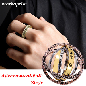Morkopela Astronomical Sphere Ball Ring lover Complex Rotating Cosmic Rings Jewelry Gifts Couple Rings for Men Women