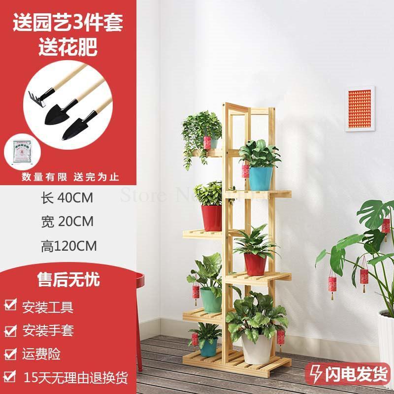 Цветочная полка, многоэтажная, для помещений, Специальный балкон, мясистый зеленый цветочный горшок, стойка, твердая древесина, для гостиной, простая напольная стойка - Цвет: VIP 6