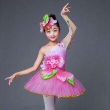 59aa1bd6d Pink Childrens fancy dress modern salsa Sequins dancing dress of girl kids  dance dress for girls