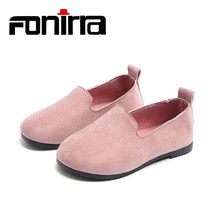 6aa8d0f7d446 Newest Solid Children Shoes Fashionable Outside Casual Shoes Girls  Boys  Suede Comfortable Kids Slip on Flat Loafers 419