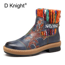 Genuine Leather Ankle Boots Women Shoes Vintage Bohemian Knitted Wool Boot Tube Zipper Shoes Woman New Spring Autumn Botas Mujer handmade women shoes genuine leather women boots spring autumn vintage ankle boots flat bootie botas mujer
