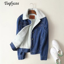 Autumn winter new style brand with the same single-row button lamb hair denim jacket  070