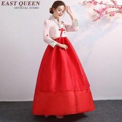 Hanbok traje nacional coreano tradicional vestido cosplay coreano hanbok boda ropa para actuación hanbok KK2340