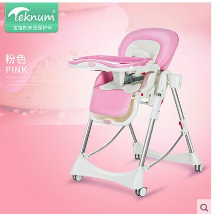 Teknum Baby Chair Folding Multifunctional Portable Baby Seat Chair