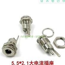 DC розетка с высоким током гнездо для матери 5,5*2,1 Высокий переключатель тока головная розетка 775 электрическая розетка