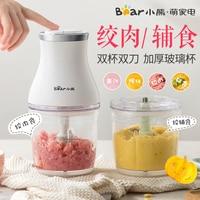 Mini liquidificador elétrico  2 copos de vidro  2 facas para preparação de alimentos para bebê  mini liquidificador  misturador de sucos  processador de alimentos