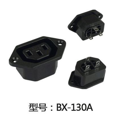 5Pcs IEC320 C13 Female 3Hole AC250V//10A Screw Type Power Inlet Socket