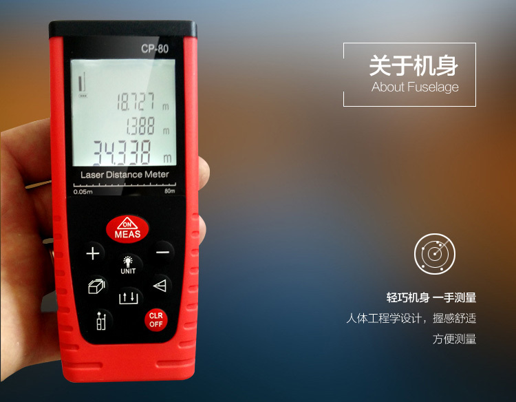 Free shipping LETER CP-80 80 m laser rangefinder / handheld range finder / laser ruler Built-ranging motor free shipping 80