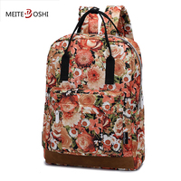 MEITEBOSHI Floral Print 14 Inch Travel Laptop Backpack Women Elegant School Bag Female Fashion Casual Daypack