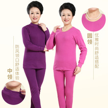 Middle-aged and elderly warm clothing ladies 100% cotton mother thermal underwear thin section high collar sweater set