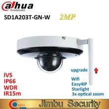 Caméra de sécurité pokemon caméra Dahua wifi видеонаблюденияPTZ IP 2MP caméra wifi SD1A203T GN W Starlight Support Tripwire
