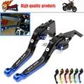 For YAMAHA MT 09 MT-09 Tracer 2014-2015 Motorbike Adjustable Folding Extendable Brake Clutch Levers LOGO MT-09 Blue
