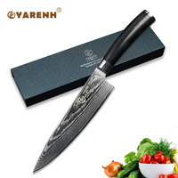 YARENH kitchen knife damascus clever chef knife Japanese knife damascus steel kitchen knives