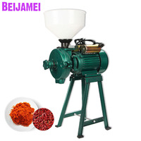 Beijamei Factory Wet Dry Grain Grinder Machine Commercial Electric Ultra fine Rice, Corn, Wheat, Feed Grinding Mill