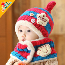 2016 Special Offer Time-limited Girls Polyester Fashion Striped Children 's Hat Baby Winter Knitting Ear Cap Suit
