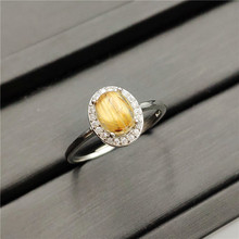 Adjustable Ring Natural Gold Rutilated Quartz AAAAA Crystal 925 Sterling Silver 8x7mm Woman Man Party Gift Rings Jewelry