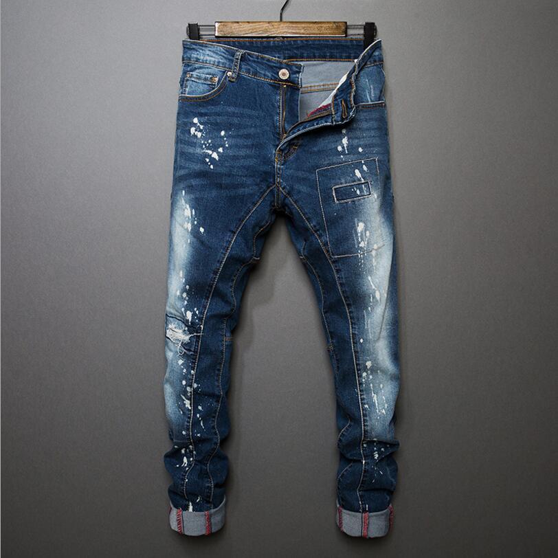 Classic Denim Jeans Men's Slim Skinny Denim Jeans High Quality Male Blue Stretch Jeans New Fashion Cowboy Trousers Size 38