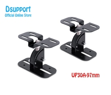 1Pair (2pieces) UP30A-97mm Ceiling Mount Speaker Holder Tilt Rotation Surround Hanger Bracket Load 30kgs