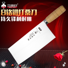 Free Shipping SMART WIFE 8Cr13 Stainless Steel Professionla Forged Sang Knife Kitchen Chef Slicing Meat Cooking Knives Cleaver