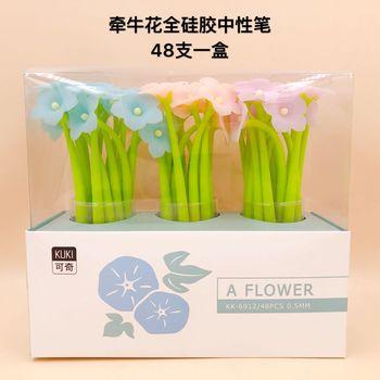 48pcs Creative Stationery Student Pen Plush Cute Flower Gel Pen 0.5mm Full Needle Black Ink Pen School Supplies Office Supplies